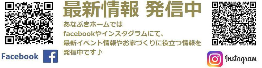 facebook・インスタ告知画像.JPG